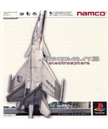 Ace Combat v3 - Electrosphere, Sony Playstation One PS1, Import Japan Game - $19.99