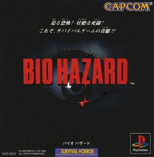 Bio Hazard 1, Resident Evil I, Sony Playstation One PS1, Import Japan Game