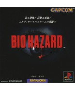 Bio Hazard 1, Resident Evil I, Sony Playstation One PS1, Import Japan Game - $19.99