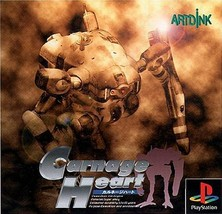 Carnage Heart, Sony Playstation One PS1, Import Japan Game - $19.99