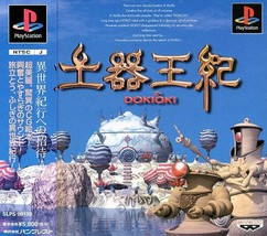Doki Oki, Playstation One PS1, Import Japan Game - $14.99