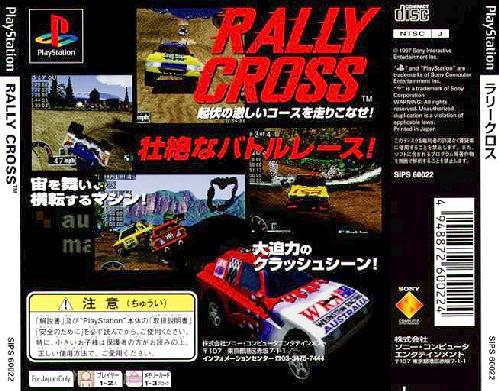 Rally Cross, Playstation One PS1, Import Japan Game