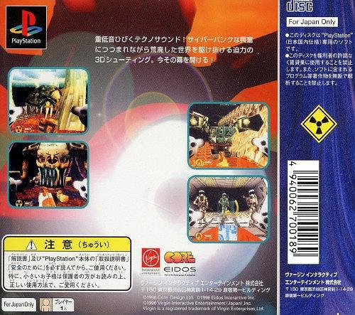 BLAM! Machinehead, Playstation One PS1, Import Japan Game