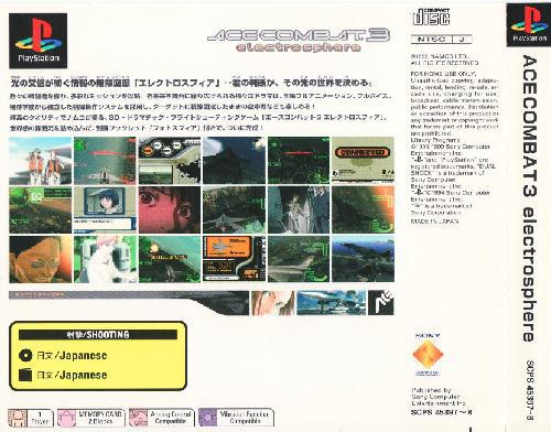 Ace Combat v3 - Electrosphere, Sony Playstation One PS1, Import Japan Game