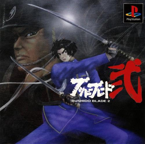 Bushido Blade 2, Sony Playstation One PS1, Import Japan Game