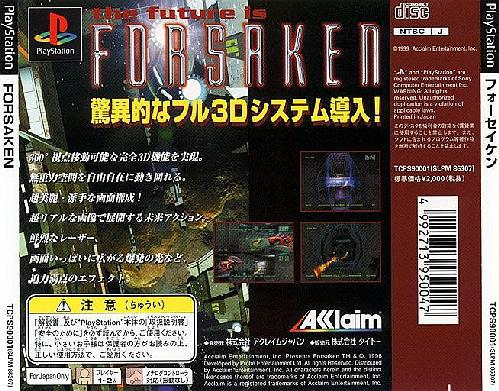Forsaken, Sony Playstation One PS1, Import Japan Game