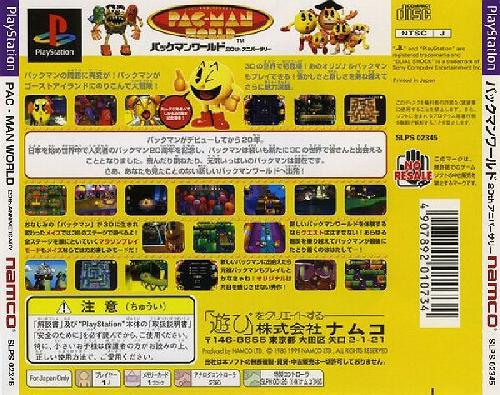 Pac-Man World, Sony Playstation One PS1, Import Japan Game