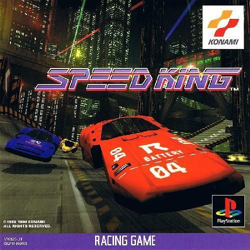 Speed King, Sony Playstation One PS1, Import Japan Game
