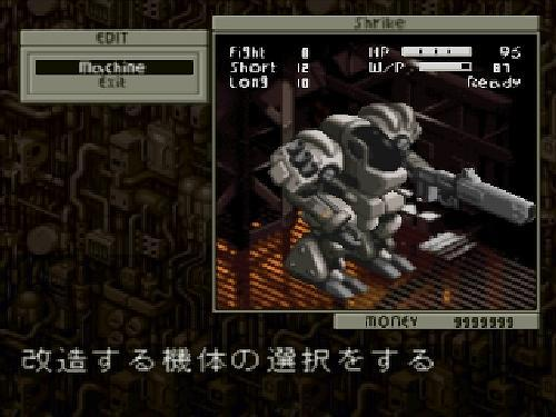 Front Mission 1st, Playstation One PS1, Import Japan Game