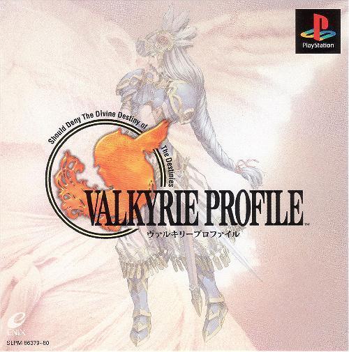 Valkyrieprofile 01