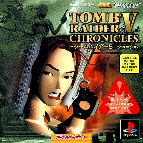 Tomb Raider 5 - Chronicles, Sony Playstation One PS1, Import Japan Game