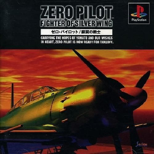 Zero Pilot - Fighter Of Silver Wing, Sony Playstation One PS1, Import Japan Game