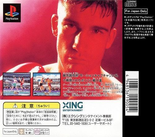 Fighting Illusion K-1 Grand Prix, Playstation One PS1, Import Japan Game