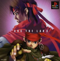 Arc The Lad v2, Sony Playstation One PS1, Import Japan Game - $19.99