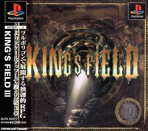 King's Field 3, Playstation One PS1, Import Japan Game
