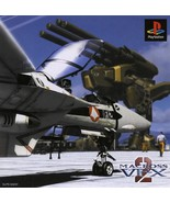 Macross VF-X 2, Sony Playstation One PS1, Impor... - $24.99