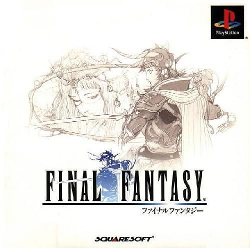Final Fantasy v1, Sony Playstation One PS1, Import Japan Game