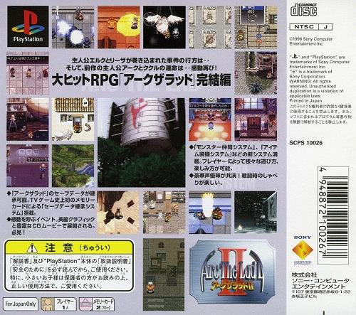 Arc The Lad v2, Sony Playstation One PS1, Import Japan Game