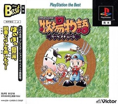 Bokujou Monogatari - Harvest Moon, Sony Playstation One PS1, Import Japa... - $24.99