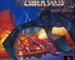 Cybersled 01 thumb155 crop
