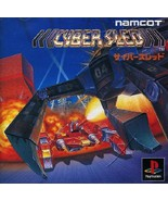 Cyber Sled, Playstation One PS1, Import Japan Game - $19.99
