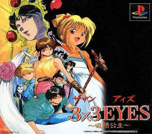 3X3 Eyes 1 - Kyuusei Koushu (2 Discs), Playstation One PS1, Import Japan Game