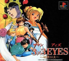 3X3 Eyes 1 - Kyuusei Koushu (2 Discs), Playstation One PS1, Import Japan... - $19.99