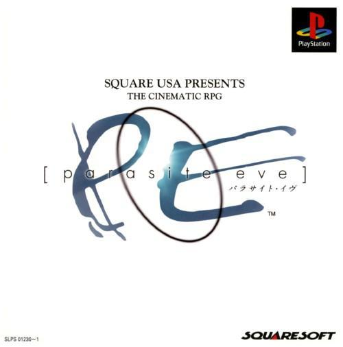 Parasite Eve, Sony Playstation One PS1, Import Japan Game