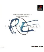 Parasite Eve, Sony Playstation One PS1, Import ... - $19.99