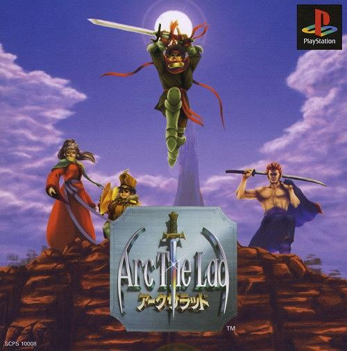 Primary image for Arc The Lad v1, Playstation One PS1, Import Japan Game