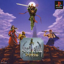 Arc The Lad v1, Playstation One PS1, Import Japan Game - $14.99