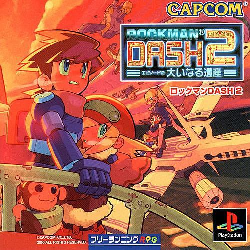 Rockman Dash v2, Sony Playstation One PS1, Import Japan Game