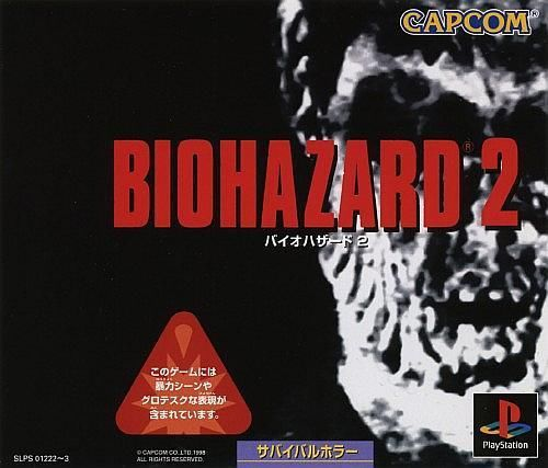Bio Hazard 2, Resident Evil II, Sony Playstation One PS1, Import Japan Game