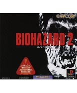 Bio Hazard 2, Resident Evil II, Sony Playstation One PS1, Import Japan Game - $19.99
