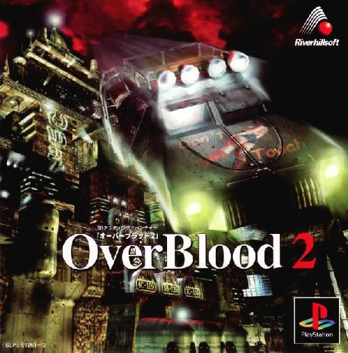 Primary image for OverBlood v2, Playstation One PS1, Import Japan Game
