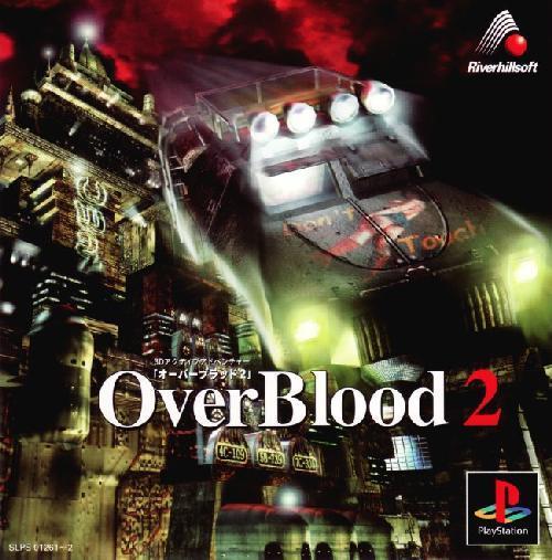 Overblood2 01