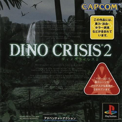 Primary image for Dino Crisis 2, Sony Playstation One PS1, Import Japan Game