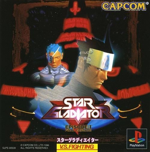 Star Gladiator, Episode 1, Final Crusade, Playstation One PS1 Import Japan Game