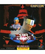 Star Gladiator, Episode 1, Final Crusade, Plays... - $19.99