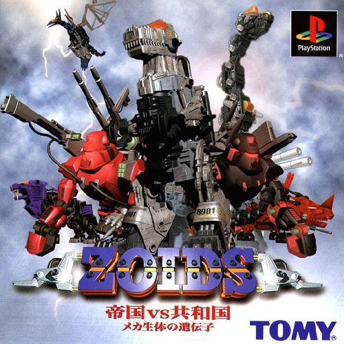Zoids - Zenebus vs Heric, Playstation One PS1, Import Japan Game
