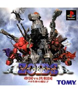 Zoids - Zenebus vs Heric, Playstation One PS1, Import Japan Game - $19.99