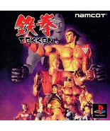 Tekken 1, Sony Playstation One PS1, Import Japan Game - $19.99