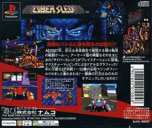 Cyber Sled, Playstation One PS1, Import Japan Game