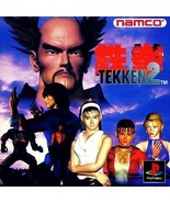 Tekken 2, Sony Playstation One PS1, Import Japan Game - $19.99