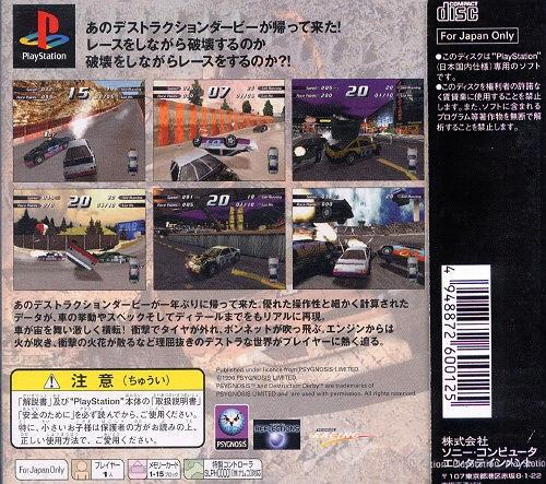 Destruction Derby 2, Sony Playstation One PS1, Import Japan Game