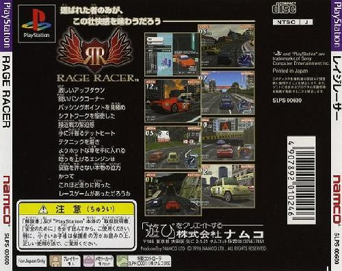 Rage Racer, Playstation One PS1, Import Japan Game