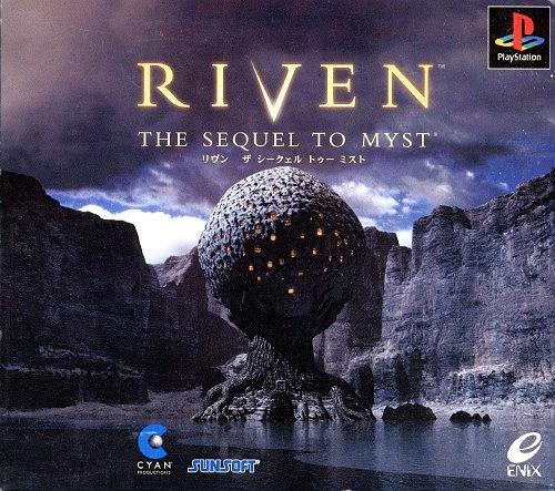 Riven, The Sequel To Myst (5 disc set), Playstation One PS1, Import Japan Game