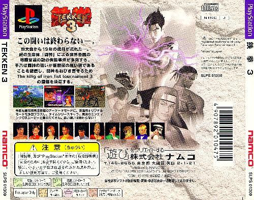 Tekken 3, Sony Playstation One PS1, Import Japan Game