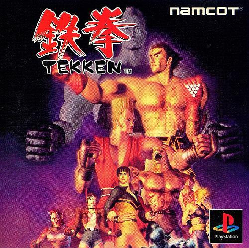 Tekken 1, Sony Playstation One PS1, Import Japan Game