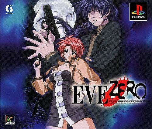 Eve Zero - Ark of the Matter, Sony Playstation One PS1, Import Japan Game